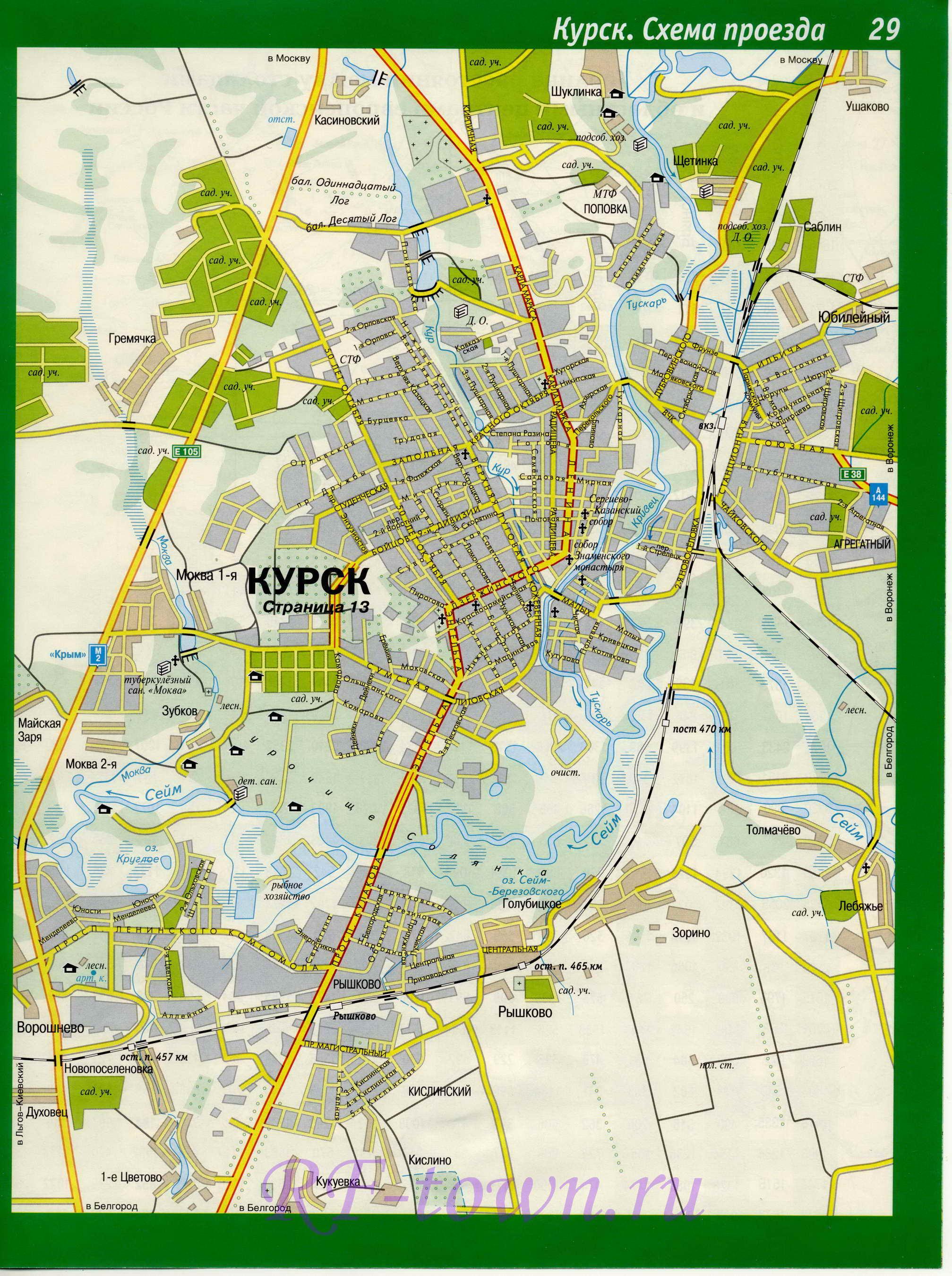 Подробная карта города Курск.  Карта улиц Курска.